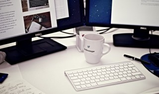 workstation-home-office-computer-coffee-mug-cup