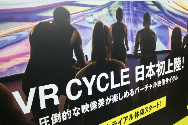 http://bcool.black/wp-content/uploads/2017/02/vrcycle-shibuya.jpg